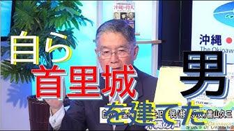 【沖縄の声】米国、『香港人権・民主主義法』成立/ウイグル人弾圧に関する中国機密文書が流出/台湾情勢緊迫化、米中戦わば[R1/11/29]